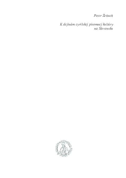 Právne vek rozdiel pre datovania v Ontáriu