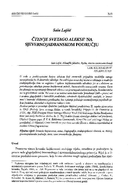datiranje iz rtapskog grada numerička definicija geologija