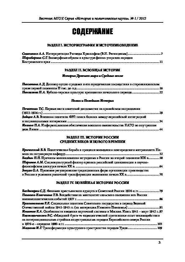 маты на кабардинском