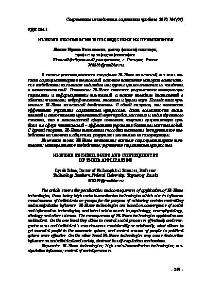 download fundamentals of kalman filtering