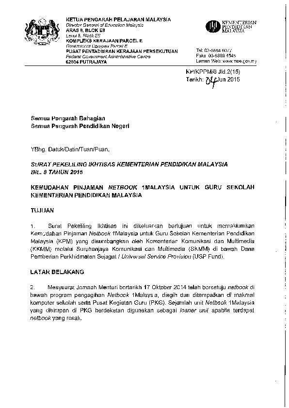 Pdf Pekeliling Ikhtisas Kpm Pinjaman Netbook 1malaysia Untuk Guru