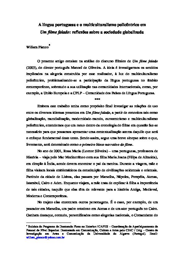 Jewish dating resume