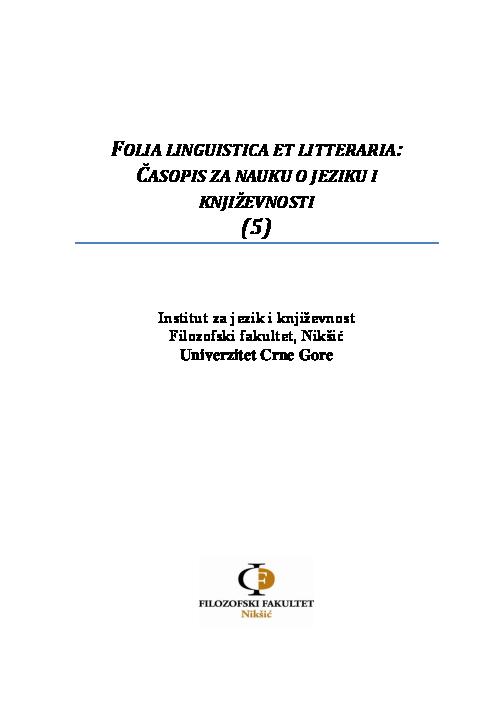 pravila online upoznavanja s ellen feinkineske web stranice za sastanke uk