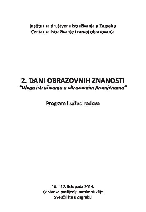 web stranice za upoznavanje s logotipom
