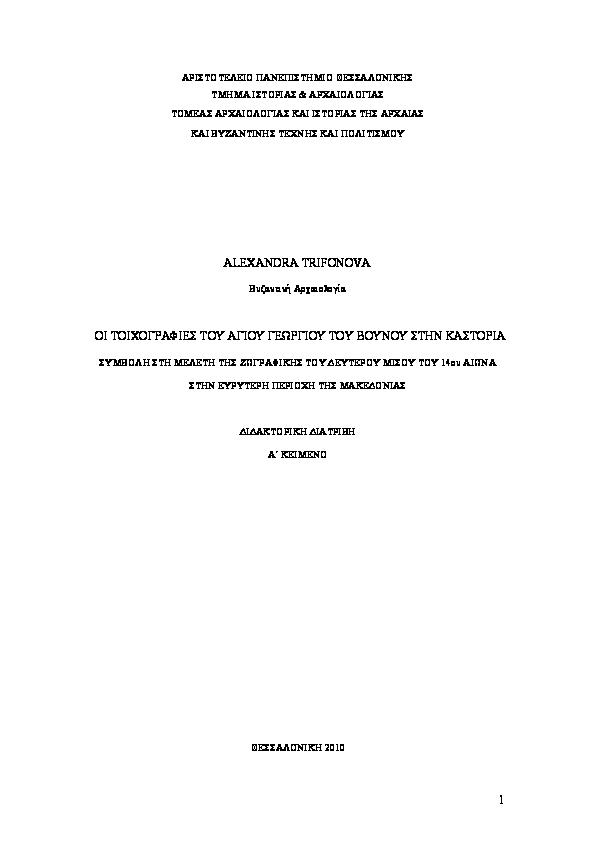 όργιο σε HD