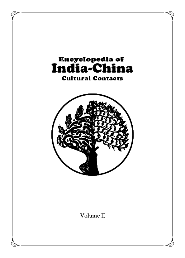 b53cb4a67a0f Encyclopedia of India-China Cultural Contacts