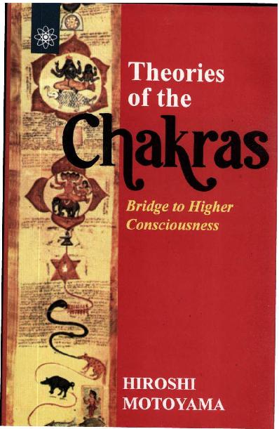 PDF) THEORIES OF THE CHAKRAS | cristian stoica - Academia edu
