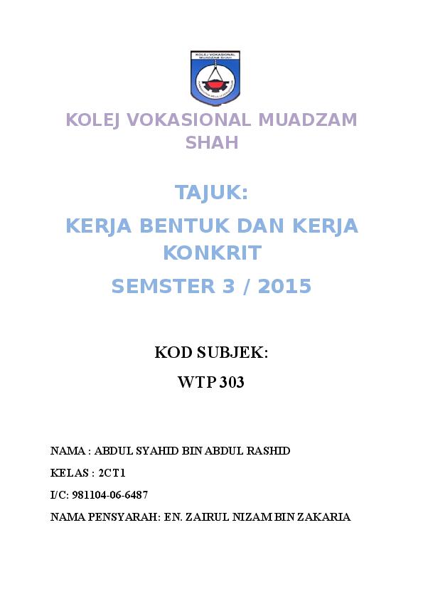 Doc Kotak Bentuk Abdul Syahid
