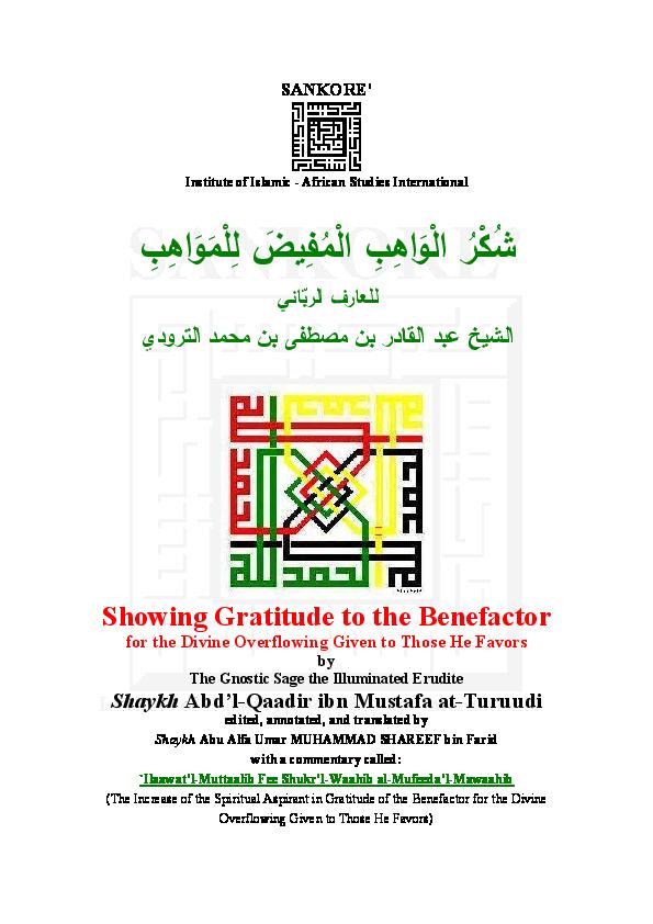 PDF) `Ilaawat'l-Muttaalib fee Shukr'l-Waahib al-Mufeeda'l