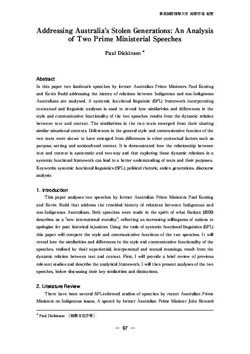 Stolen generation essay