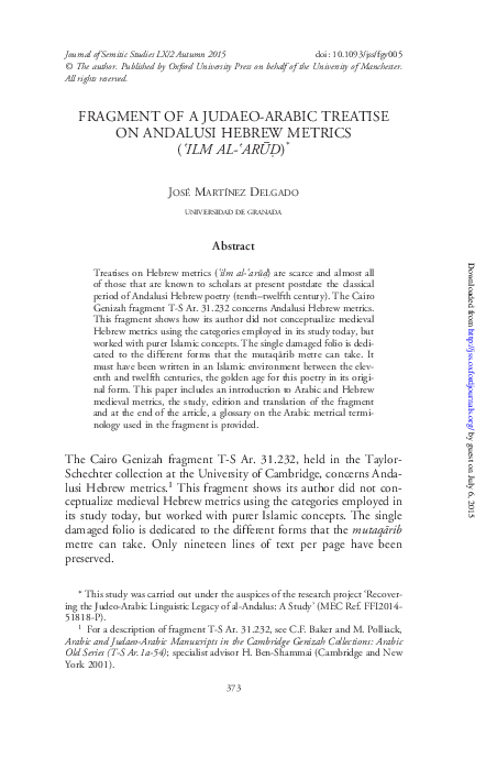 PDF) Fragment of a Judaeo-Arabic treatise on Andalusi Hebrew