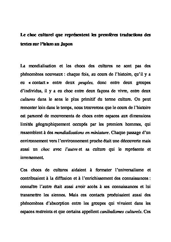 Frontières Townsend dans la datation