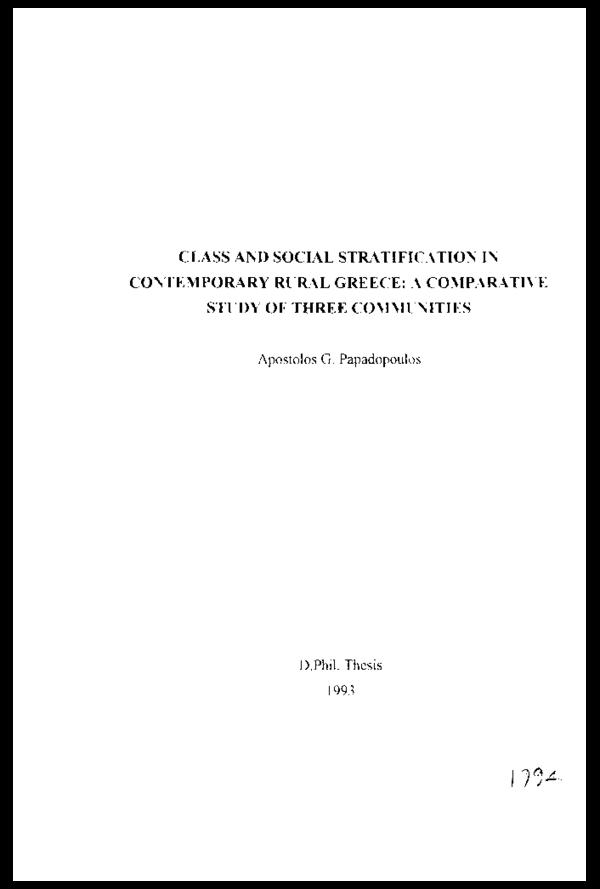 xe thesis ergasias