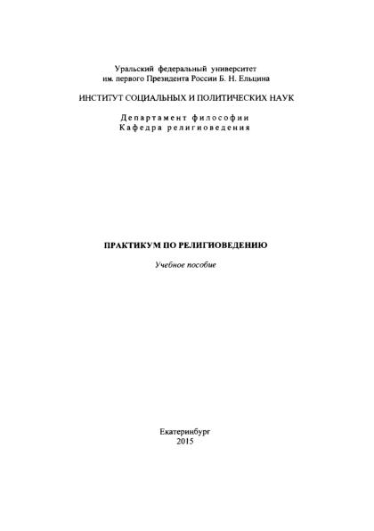 epub corporate governance volume