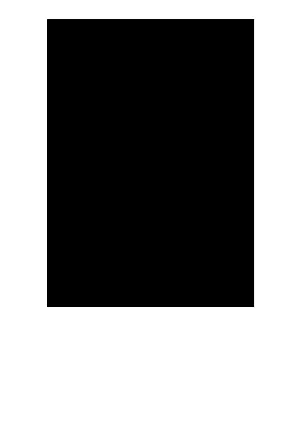 Προξενιό kV 220