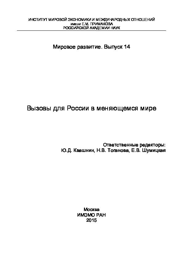 download Stromungsberechnung im Kuhl