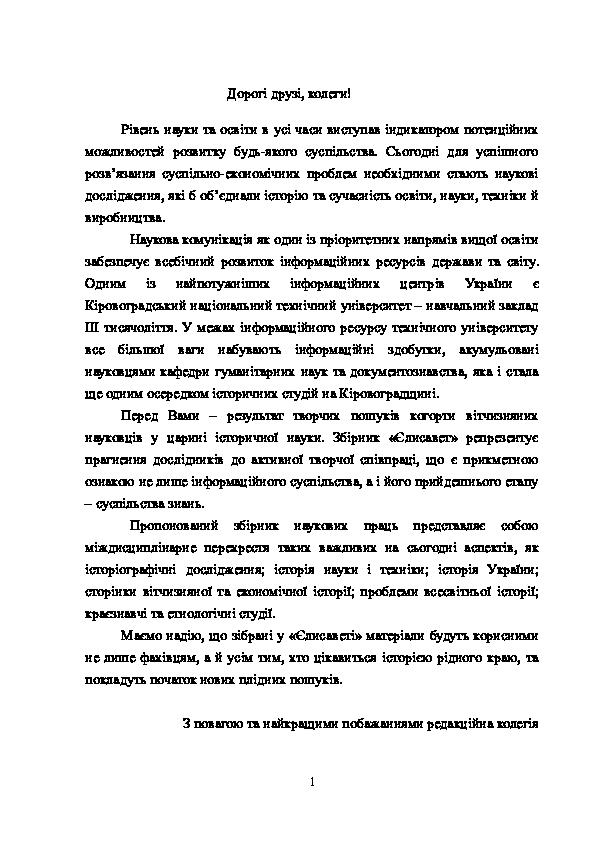Zbir  3b37bdacc2688