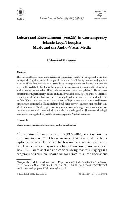 PDF) Leisure and Entertainment (malāhī) in Contemporary