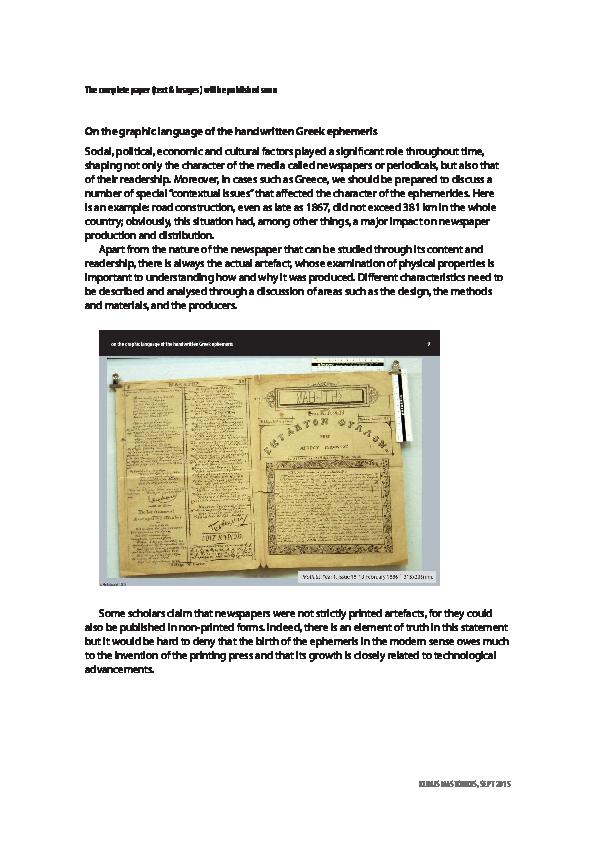 On the graphic language of the handwritten Greek ephemeris