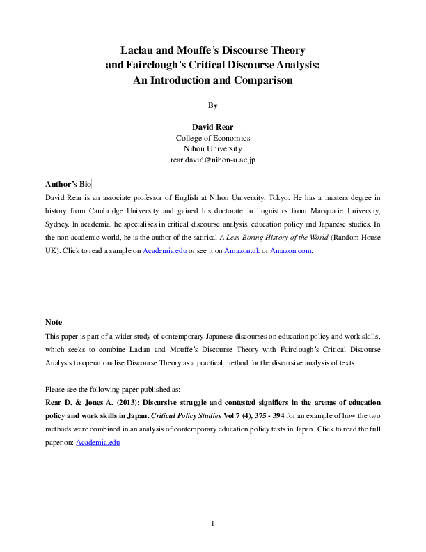 Concurrence imparfaite dissertation help