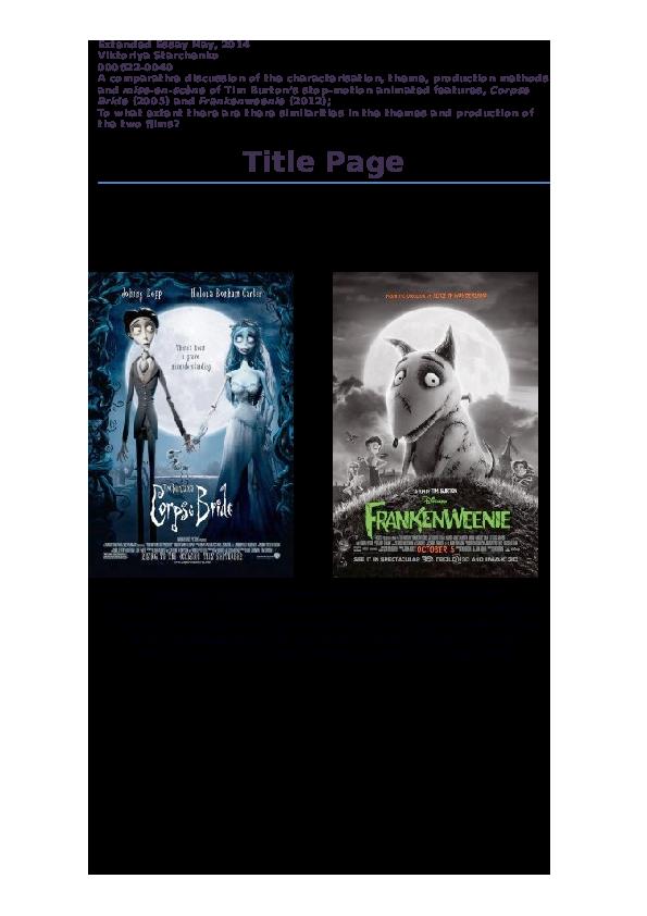 Film extended essay good bible essay topics