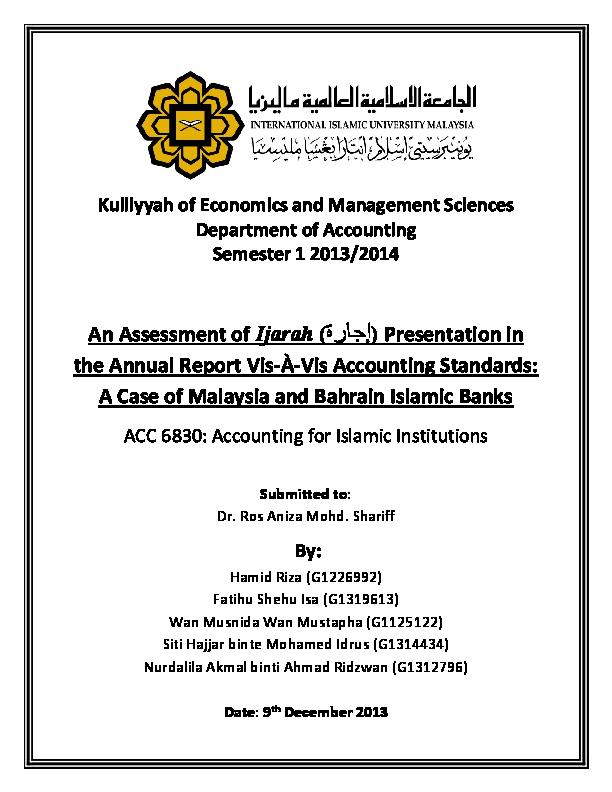 Aaoifi Standards Pdf