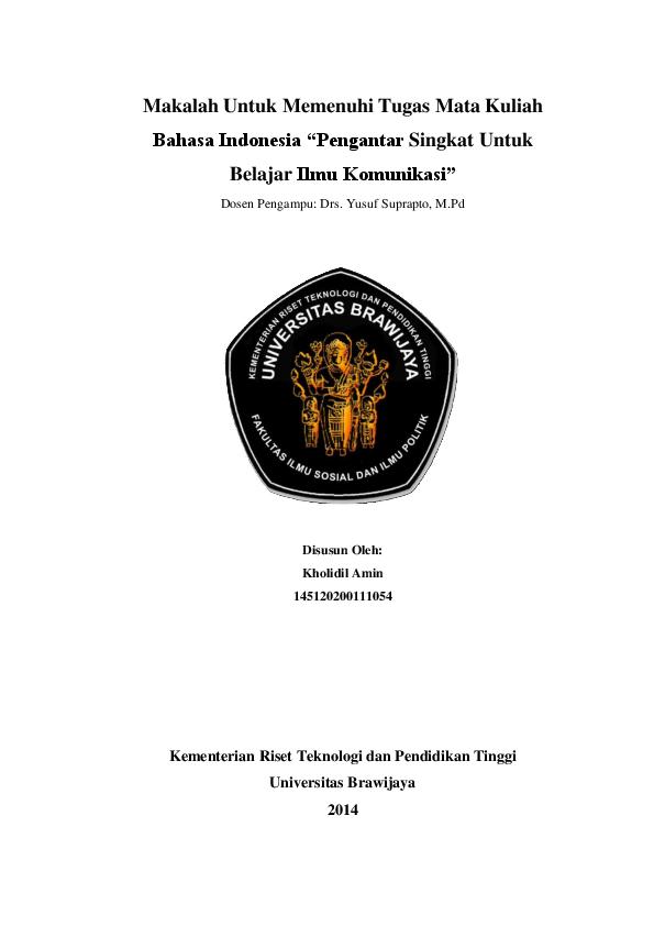 Pdf Pengantar Singkat Untuk Belajar Ilmu Komunikasi Kholidil Amin Academia Edu