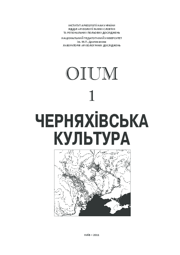 ebook the hidden form of capital