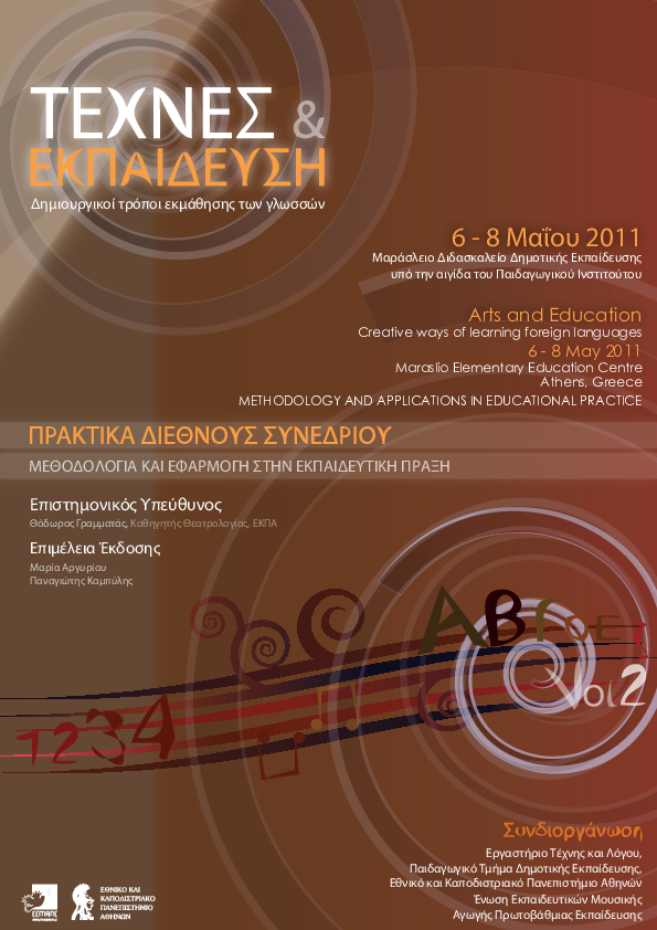 d143a14195 PDF) Το αρχαιοελληνικό θέατρο στη μειονοτική εκπαίδευση  διδασκαλία ...