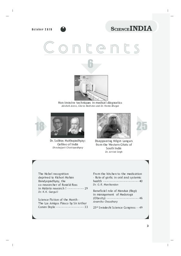 PDF) Dr Subhas Mukhopadhyay: Galileo of India | Dhrubajyoti