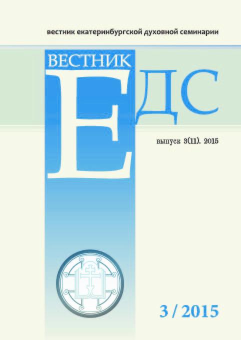 epub Красная книга Чукотского автономного округа. Животные