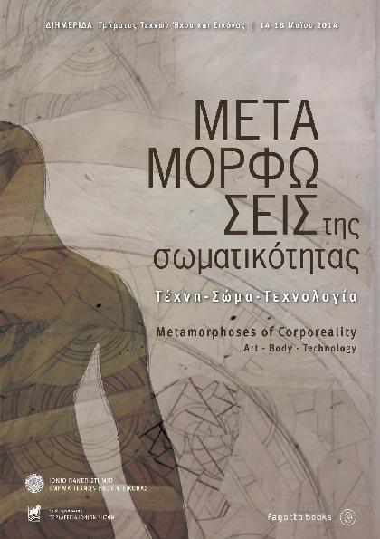 d0202768091 PDF) Metamorphoses of Corporeality: Art - Body - Technology | Anna ...