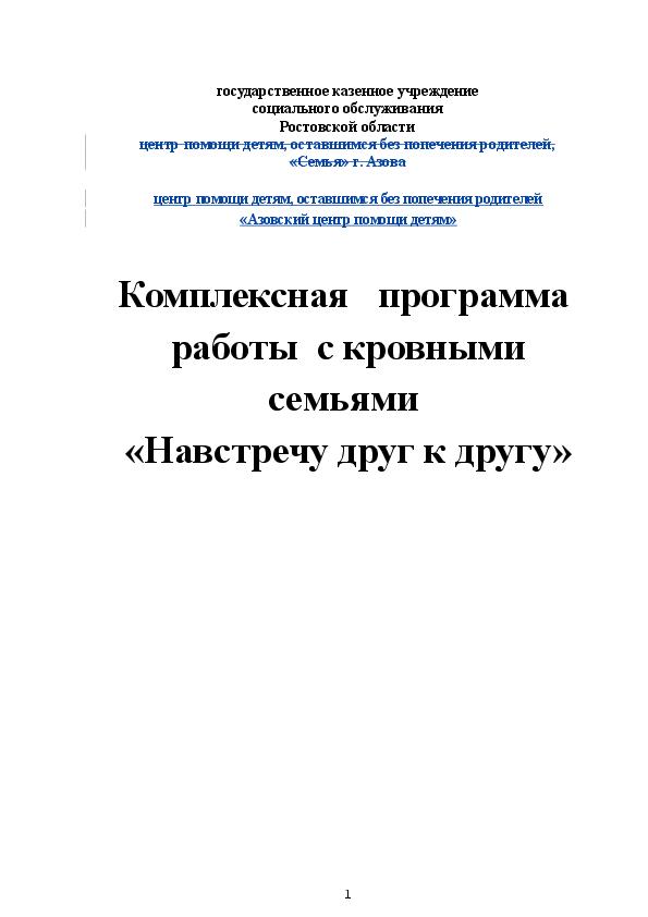 druzhat-semyami-menyayutsya-drug-s-drugom-pri-zanyatii-seksom-rastyanuli-devke-grud