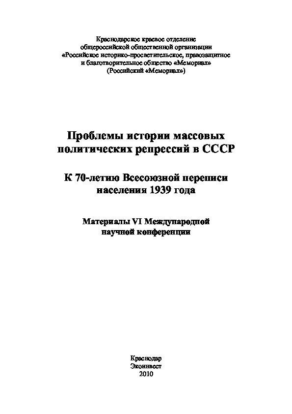 дрожжановское райпо карточка юридического лица банкротство