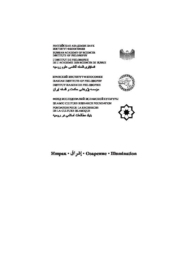 curriculum vitae vzor angli tina