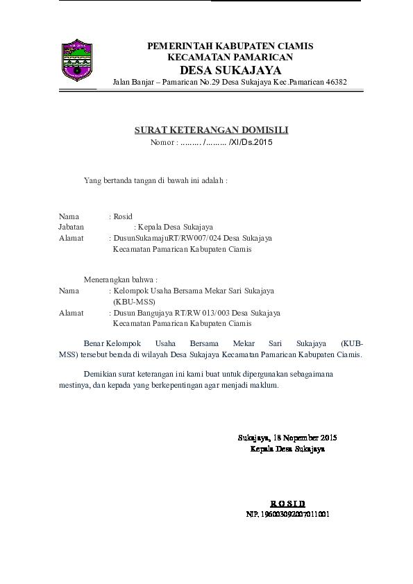 Doc Surat Keterangan Domisili Agus Saeful Academiaedu