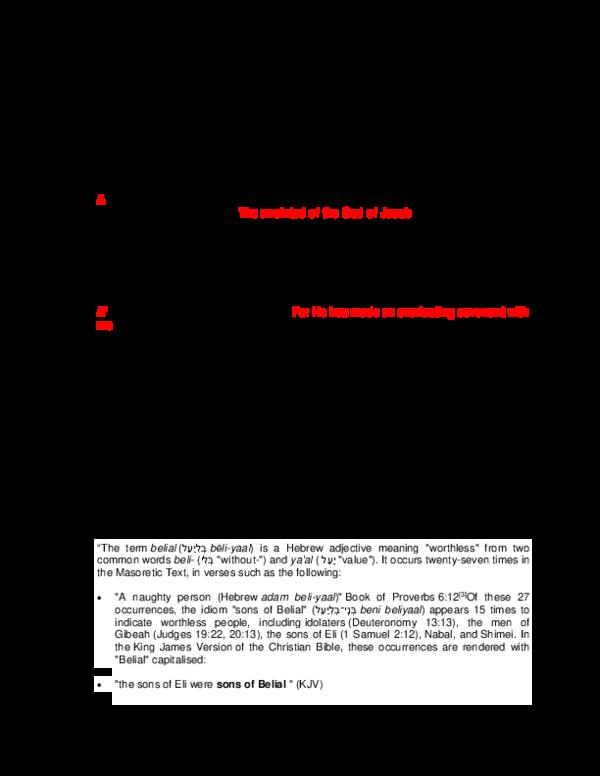 PDF) 2 Samuel 2:1-7 | Michael Koplitz - Academia edu