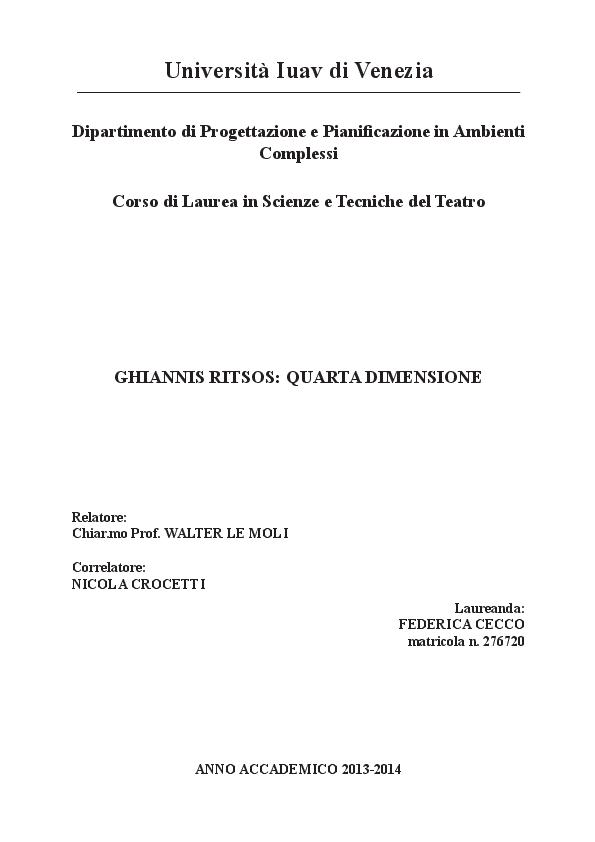 PDF) Ghiannis Ritsos  Quarta Dimensione  e1c01acbb5c9