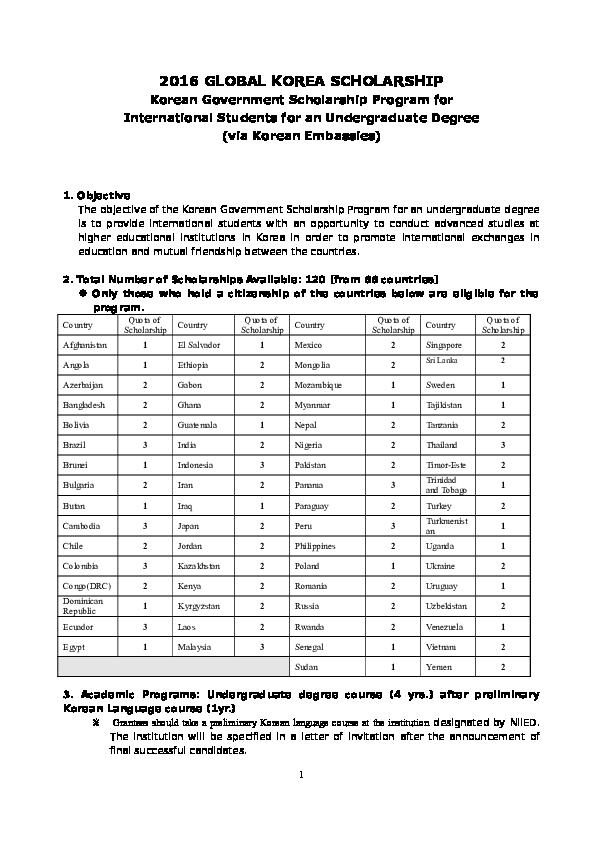 Doc 2016 Kgsp U ˪¨ì§'요강 28application Guidelines Via Korean Embassies 291 Elizabeth Kuran Academia Edu