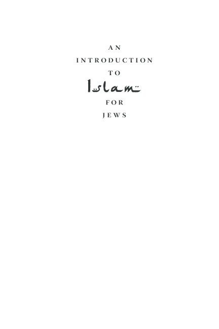 PDF) An Introduction to Islam for Jews | Reuven Firestone - Academia edu