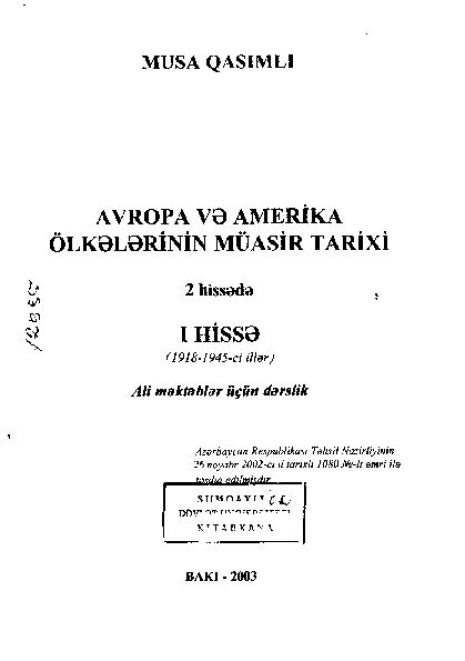Pdf Musa Qasimli Hinda Taghizade Academia Edu