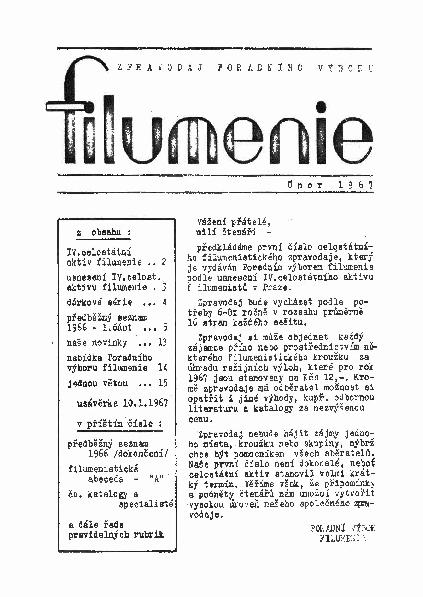 7c3b17c44ddd Filumenie 1967