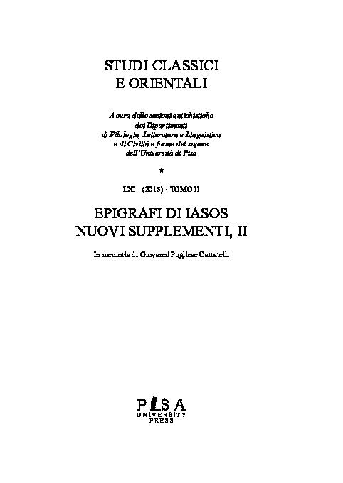 siti di incontri in Vizag