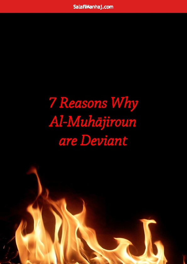 PDF) 7 Reasons why al muhajiroun are deviant | ibrahim