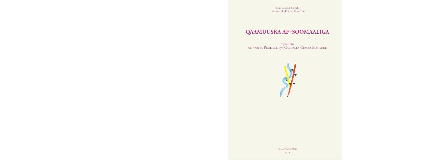 PDF) QAAMUUSKA AF‒SOOMAALIGA | Ibraahim maxamed and