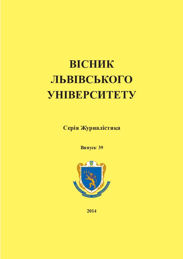 SYMBOLIC LANGUAGE OF INTERCULTURAL COMMUNICATION   Шевченко ВЕ ... 70d76171c63c7
