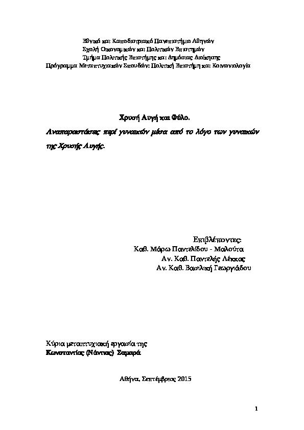 Μεγάλο πέος κάμερες
