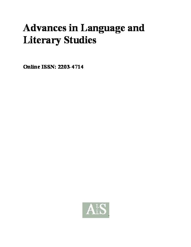 PDF) ALLS, Vol 7, No 1 (2016) | Madhavi Raman, Advances in ... on