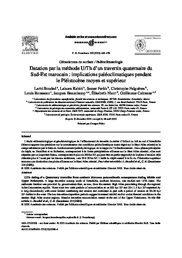 Formes de datation de vitesse d'échantillonnage
