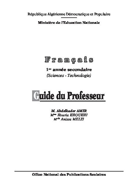 Pdf Guide Francais 1as Amir Sousou Sẉeḝĩt Giɇrl